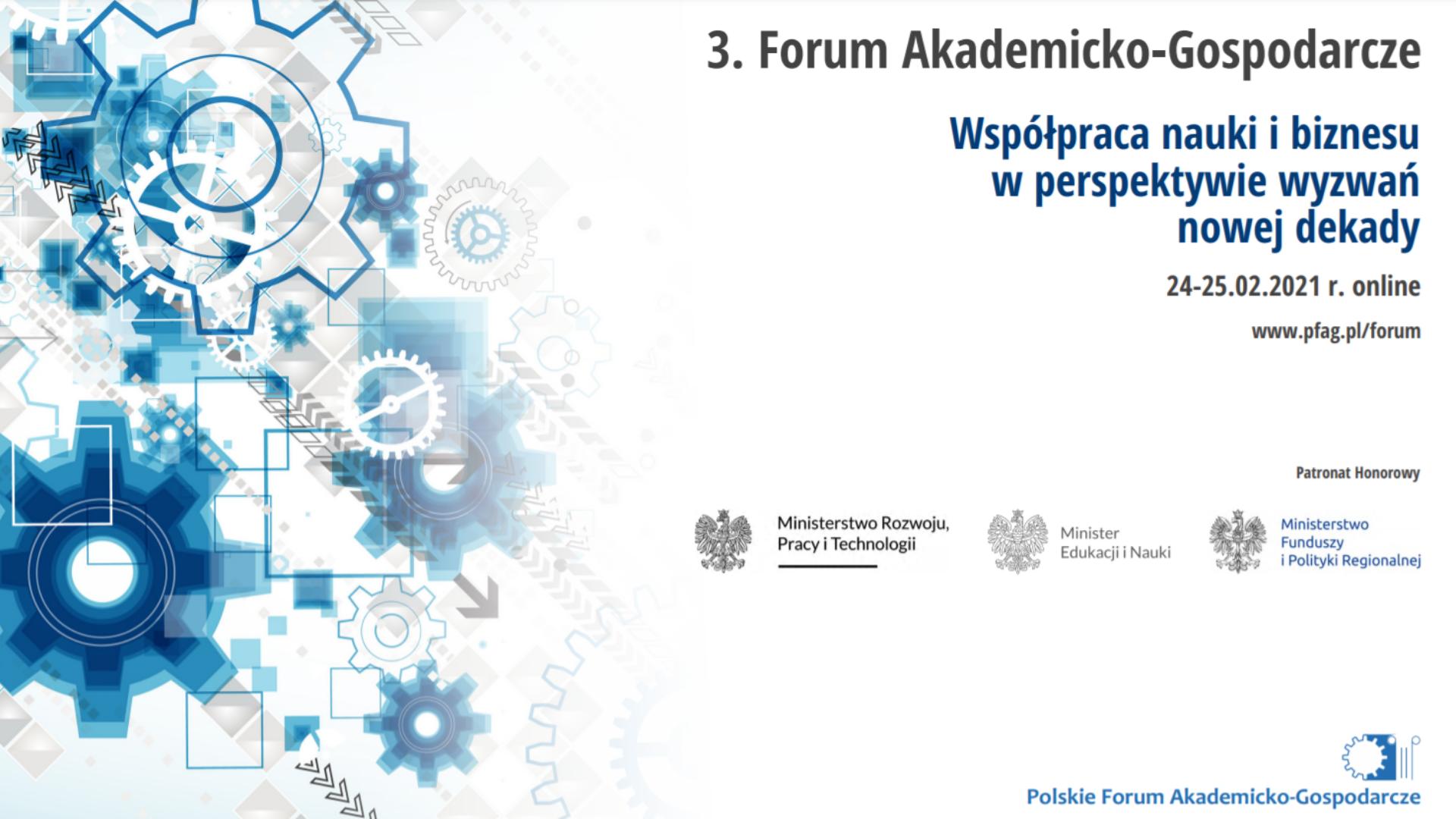 Już niebawem trzecie Forum Akademicko-Gospodarcze!